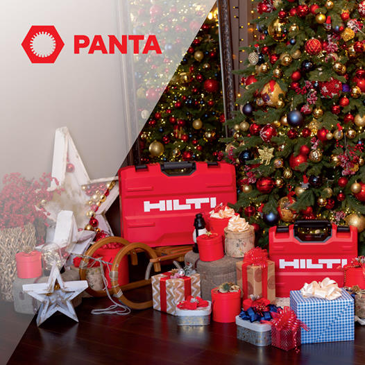 An assortment of Hilti tools boxes to be given as Christmas gifts